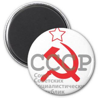 CCCP_red Fridge Magnets