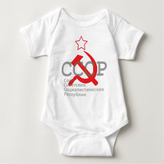 CCCP_red Remeras