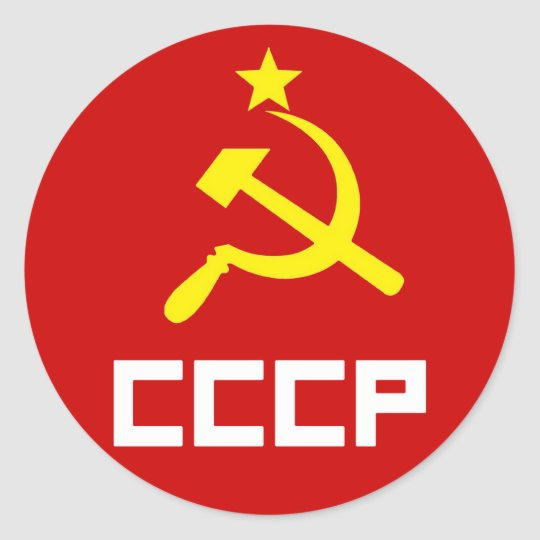 cccp sticker zazzle