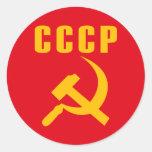 cccp URSS del martillo y de la hoz Etiquetas Redondas