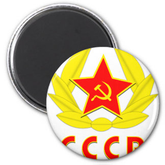 cccp ussr hammer and sickle emblem 2 inch round magnet