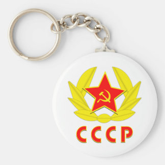 cccp ussr hammer and sickle emblem basic round button keychain