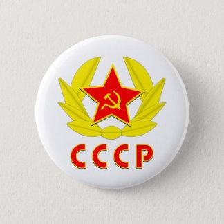 cccp ussr hammer and sickle emblem button