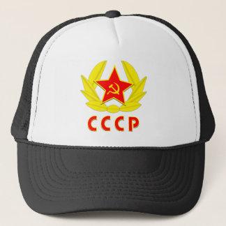 cccp ussr hammer and sickle emblem trucker hat