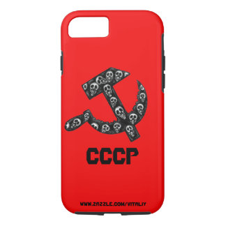 CCCP USSR Sickle and hammer ink pen drawing art iPhone 8/7 Case