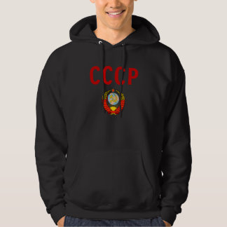CCCP USSR Soviet Union with State Emblem. Hoodie