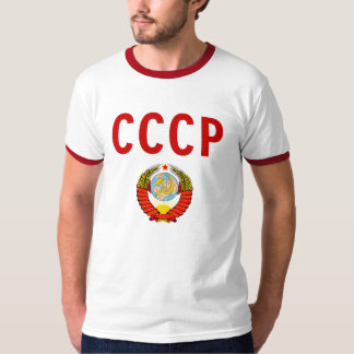 CCCP USSR Soviet Union with State Emblem. T-Shirt