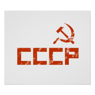 CCCP Vintage Poster