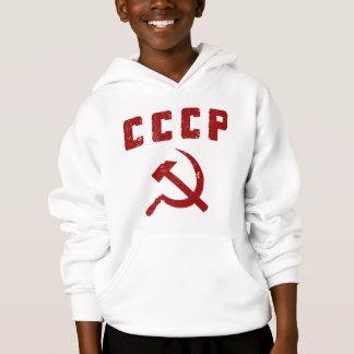 cccp vintage ussr hammer and sickle hoodie