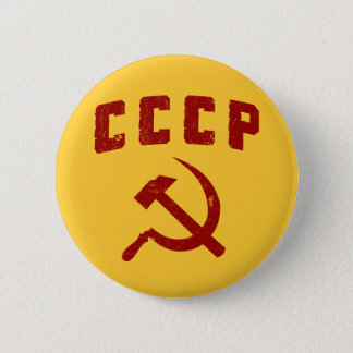 cccp vintage ussr hammer and sickle pinback button