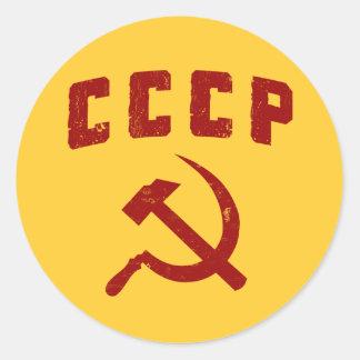 cccp vintage ussr hammer and sickle round sticker