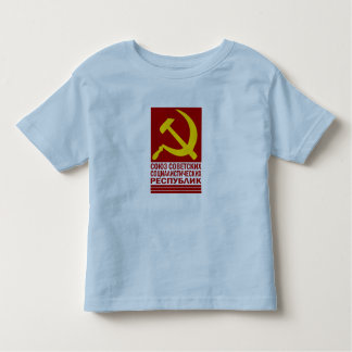 CCCP with Hammer and Sickle Toddler T-shirt