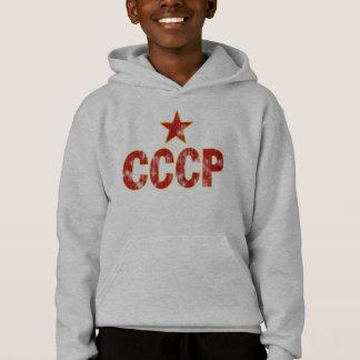 CCCP (worn look) Hoodie