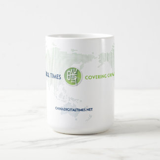 CDT Coffee Mug