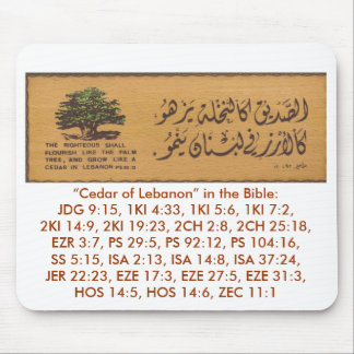 Cedar of Lebanon Mousepad