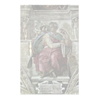 Ceiling Fresco For The Story Of Creation In The Si Customized Stationery