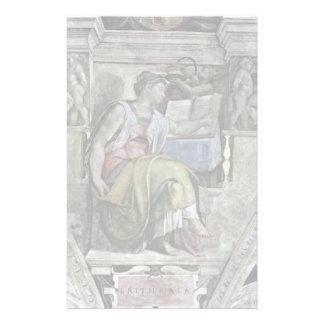 Ceiling Fresco For The Story Of Creation In The Si Stationery Paper