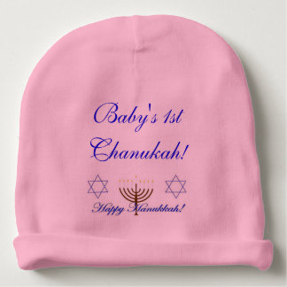 "CELEBRATE ""BABY'S 1ST CHANUKAH"" HANUKAH HAT CUTE"