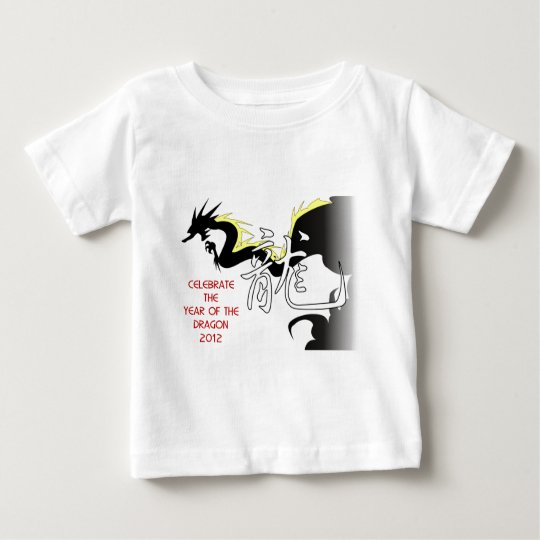 Celebrate The Year Of The Dragon 2012 Baby T-Shirt