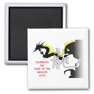 Celebrate The Year Of The Dragon 2012 Fridge Magnets