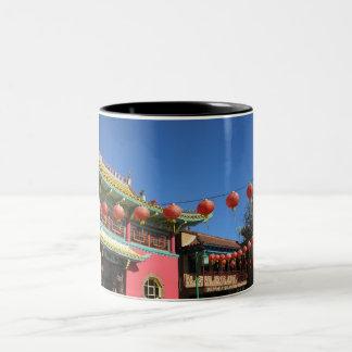 Celebrating the Chinese New Year Two-Tone Coffee Mug