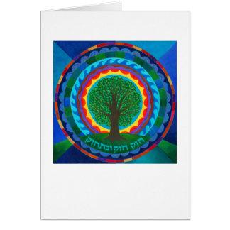 Celebration Mandala Note Card