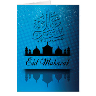 Celebratory Eid Greeting with Mosque Greeting Cards