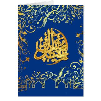 Celebratory Eid Greeting with Mosque & Golden Greeting Cards