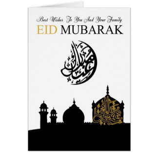 Celebratory Eid Greeting with Silhouette Mosque Card