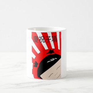 Celibrate the child mugs