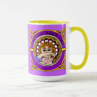 Celtic Birth Blessing Mug