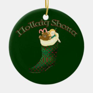Celtic Christmas Ornament - Nollaig Shona