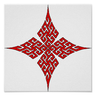 Celtic Cross 5 Poster