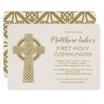 Celtic Cross First Communion Invitation