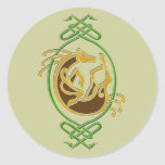 Celtic Horse Knotwork - Green & Gold Classic Round Sticker