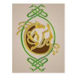 Celtic Horse Knotwork - Green & Gold Postcard