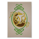 Celtic Horse Knotwork - Green & Gold Poster