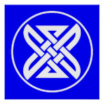Celtic Knot 1 Blue Poster