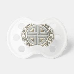 Celtic Shield Knot Pacifier