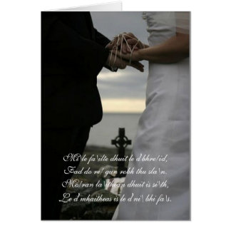 Celtic Wedding Invitation Card