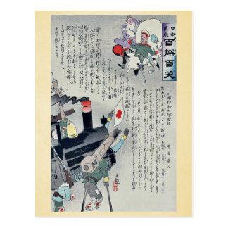 Cena por Kobayashi, Kiyochika Tarjeta Postal