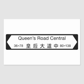 Central del camino de la reina, placa de calle de pegatina rectangular