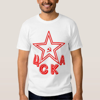 Central Red Army Hockey T Shirt