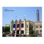 centro cultural de El Cairo Postal