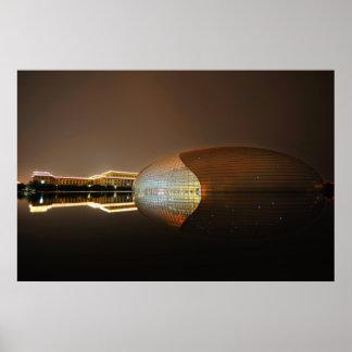 Centro para las artes interpretativas en Pekín Impresiones