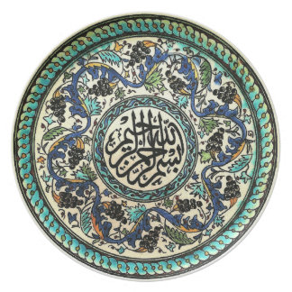 Ceramic dinner plate with vintage Turkish design.