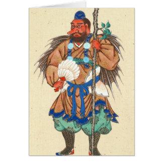 Ceremonial Costume 1878 Card
