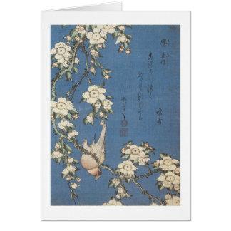 Cereza y Bullfinch que lloran, Hokusai, 1834 Tarjeta
