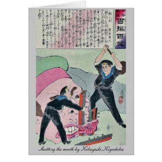 Cerrar la boca por Kobayashi, Kiyochika Tarjeta Pequeña