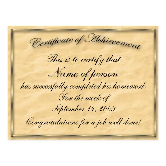 Certificate Of Achievement Template Postcard  Zazzle